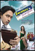 Bombay to Bangkok - Indian Movie Poster (xs thumbnail)