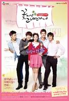 """Kkotminam Ramyeongage"" - South Korean Movie Poster (xs thumbnail)"