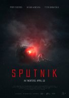 Sputnik - Russian Movie Poster (xs thumbnail)