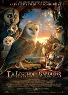 Legend of the Guardians: The Owls of Ga'Hoole - Canadian Movie Poster (xs thumbnail)