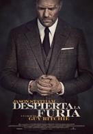 Wrath of Man - Spanish Movie Poster (xs thumbnail)