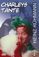 Charleys Tante - German DVD cover (xs thumbnail)