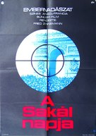 The Day of the Jackal - Hungarian Movie Poster (xs thumbnail)