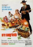 Ehi amico... c'è Sabata, hai chiuso! - Spanish Movie Poster (xs thumbnail)
