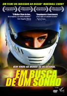 Racing Dreams - Brazilian DVD cover (xs thumbnail)