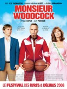 Mr. Woodcock - French Movie Poster (xs thumbnail)