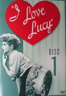 """I Love Lucy"" - DVD movie cover (xs thumbnail)"