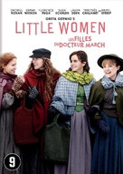 Little Women - Belgian DVD movie cover (xs thumbnail)