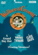 Wallace & Gromit: The Best of Aardman Animation - British DVD cover (xs thumbnail)