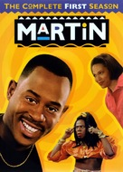 """Martin"" - Movie Cover (xs thumbnail)"