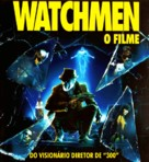Watchmen - Brazilian Blu-Ray movie cover (xs thumbnail)