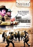 Showdown - French DVD cover (xs thumbnail)