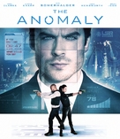 The Anomaly - Italian Movie Cover (xs thumbnail)