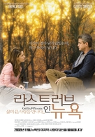 Griffin and Phoenix - South Korean Movie Poster (xs thumbnail)