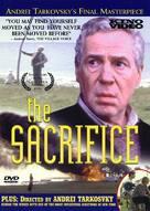Offret - DVD cover (xs thumbnail)