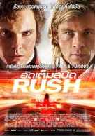 Rush - Thai Movie Poster (xs thumbnail)