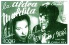 La aldea maldita - Spanish Movie Poster (xs thumbnail)