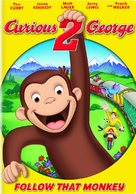 Curious George 2: Follow That Monkey - Movie Cover (xs thumbnail)