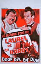 The Crazy World of Laurel and Hardy - Belgian Movie Poster (xs thumbnail)