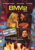 8MM 2 - Hungarian Movie Cover (xs thumbnail)
