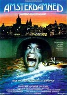 Amsterdamned - Spanish Movie Poster (xs thumbnail)