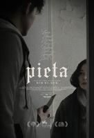 Pieta - Movie Poster (xs thumbnail)