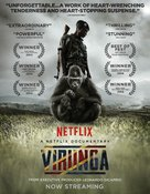 Virunga - Movie Poster (xs thumbnail)