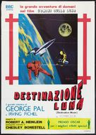 Destination Moon - Italian Re-release movie poster (xs thumbnail)
