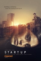 """StartUp"" - Movie Poster (xs thumbnail)"