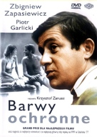 Barwy ochronne - Polish DVD cover (xs thumbnail)
