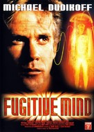 Fugitive Mind - French DVD cover (xs thumbnail)