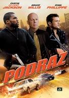 Setup - Czech DVD cover (xs thumbnail)