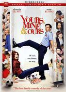 Yours Mine And Ours - DVD cover (xs thumbnail)