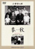 Bakushû - Japanese DVD cover (xs thumbnail)