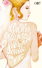 On Her Majesty's Secret Service - British poster (xs thumbnail)