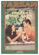 Tarzan Finds a Son! - Dutch DVD cover (xs thumbnail)