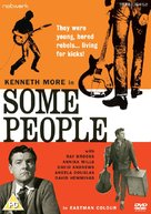 Some People - British DVD movie cover (xs thumbnail)