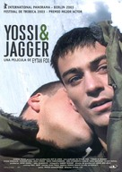 Yossi & Jagger - Spanish Movie Poster (xs thumbnail)