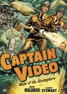 Captain Video, Master of the Stratosphere - DVD cover (xs thumbnail)