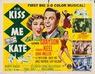 Kiss Me Kate - Movie Poster (xs thumbnail)