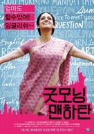 English Vinglish - South Korean Movie Poster (xs thumbnail)
