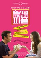 Sleeping with Other People - South Korean Movie Poster (xs thumbnail)