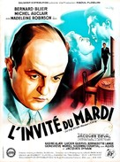 L'invité du mardi - French Movie Poster (xs thumbnail)