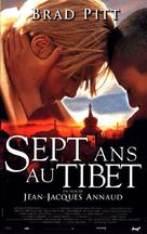 Seven Years In Tibet - French Movie Poster (xs thumbnail)