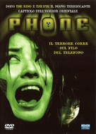 Phone - Italian DVD cover (xs thumbnail)