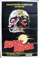 Gong tau - Movie Poster (xs thumbnail)