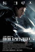 Minority Report - South Korean Movie Poster (xs thumbnail)