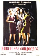 Adua e le compagne - French Movie Poster (xs thumbnail)