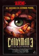 Candyman: Day of the Dead - Spanish DVD cover (xs thumbnail)