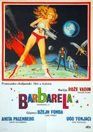 Barbarella - Yugoslav Theatrical movie poster (xs thumbnail)